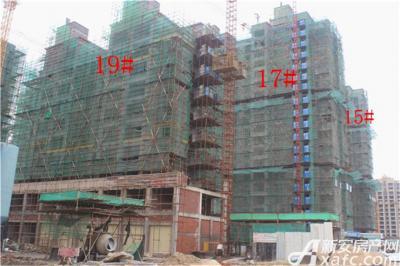 迎春颐和城2016年10月 15#、17#、19#工程进度