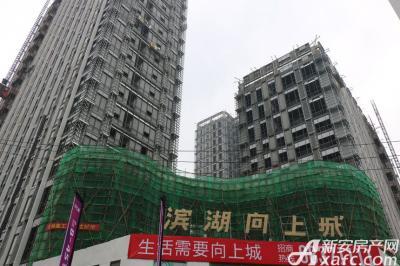 滨湖向上城绿网已经拆除(2016.11.3)