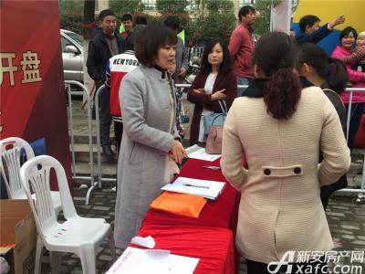 铜化弘宇嘉城开盘活动客户签到(2016.11.12)