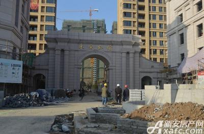 永安公馆2016年11月工程进度