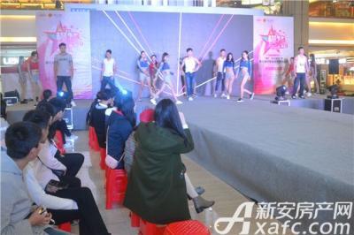 地矿龙山湖苑青年模特大赛决赛(2016.11.21)