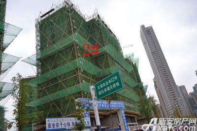融创城2#楼工程进度(2016.11.09)