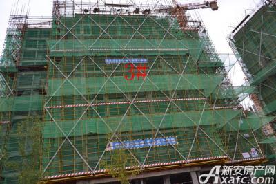 融创城3#楼工程进度(2016.11.09)