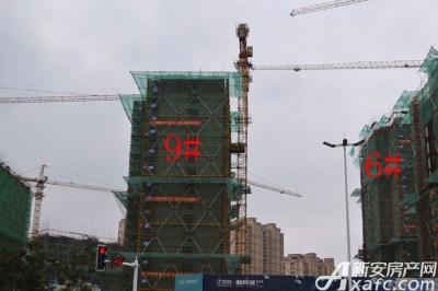 融创城6#9#楼工程进度(2016.11.09)