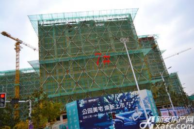 融创城7#楼工程进度(2016.11.09)