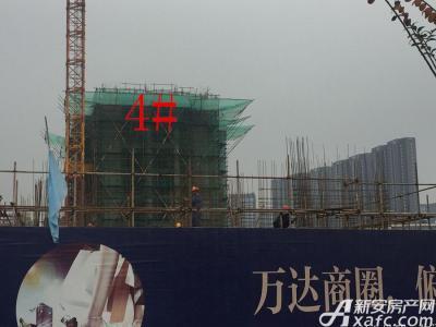 华源七星城4#楼11月份项目进度图(2016.11.22)