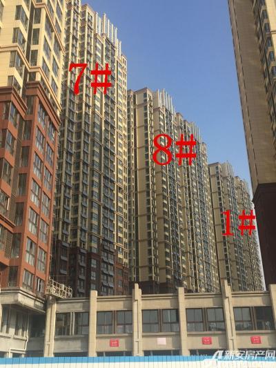 中航长江广场1#、8#、7#楼11月项目进度图(2016.11.25)