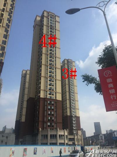 中航长江广场3#、4#楼11月项目进度图(2016.11.25)