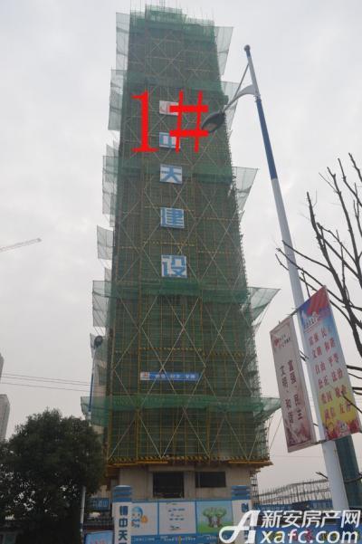 祥生宛陵湖新城西组团1#工程进度2016年11月份
