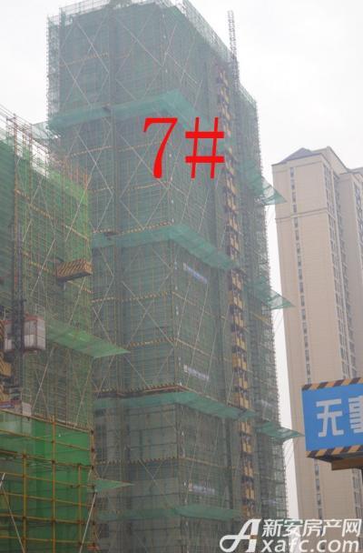 祥生宛陵湖新城西组团7#工程进度2016年11月份