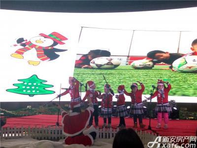 恒大绿洲恒大圣诞节狂欢少儿文艺汇演