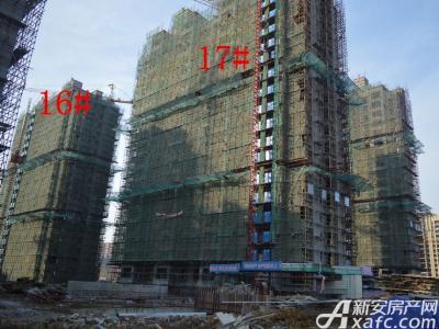 迎春颐和城2016年12月16#、17#工程进度