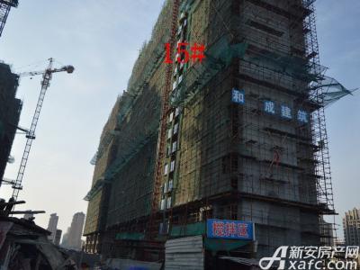 迎春颐和城2016年12月工程进度:15#楼