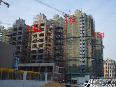 迎春颐和城2016年12月工程进度