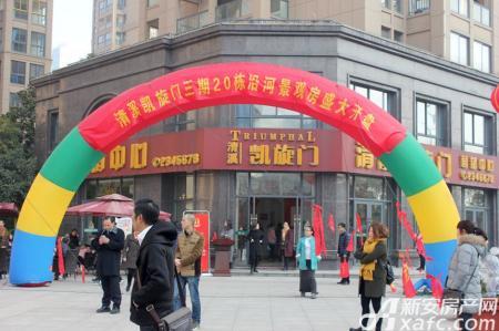 清溪凯旋门活动图