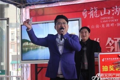 地矿龙山湖苑B14#、B16#盛大开盘(2017.1.8)