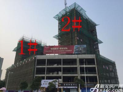 银湖义安学府1#、2#楼12月项目进度图(2016.12.25)