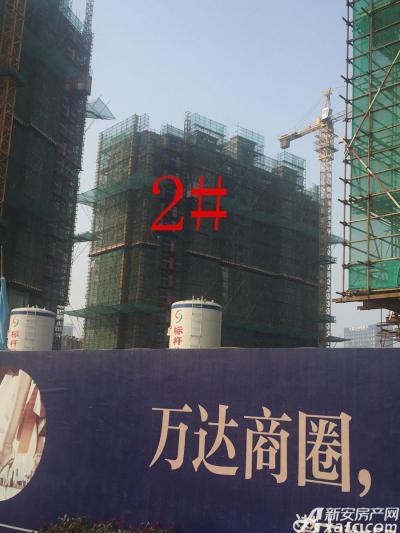 华源七星城2#楼12月进度图(2016.12.22)