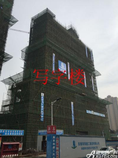 铜化弘宇嘉城铜化弘宇嘉城12月写字楼进度图(2016.12.12)