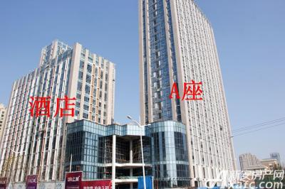滨湖向上城酒店基本建成(2017.1.16)