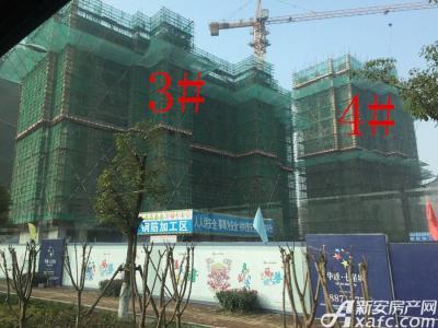 华源七星城3#、4#楼17年1月份进度图(2017.1.18)