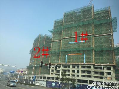 华源七星城1#、2#楼17年1月份进度图(2017.1.18)