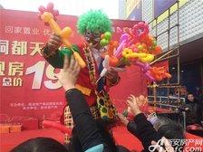 高速铜都天地枞阳横埠路演(2017.1.19)