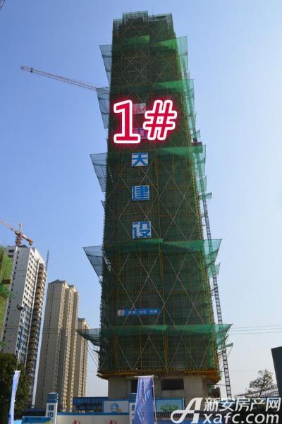 祥生宛陵湖新城1#工程进度2017年一月份