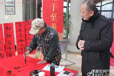高速铜都天地书法家写春联免费赠(2017.1.21)