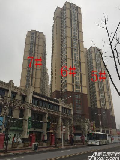 中航长江广场5#、6#、7#楼2月份项目进度图(2017.2.9)