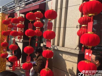 地矿龙山湖苑元宵节活动(2017.2.13)