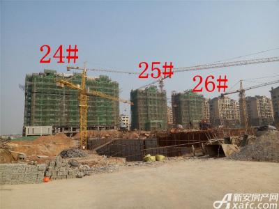 天景庄园24#—26#楼项目进度(2017.2.16)