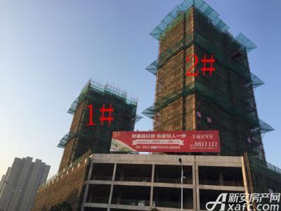 银湖义安学府1#、2#楼2月份项目进度图(2017.2.17)