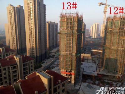 公园道壹号12#、13#楼项目进度(2017.2.17)