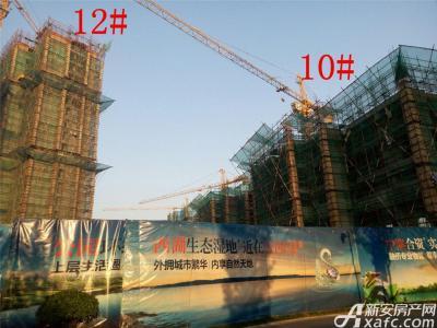 公园道壹号10#、12#楼项目进度(2017.2.17)