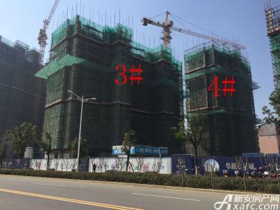 华源七星城3#、4#楼2月项目进度图(2017.2.24)