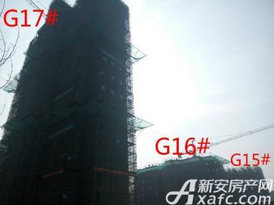高速铜都天地G15#—G17#楼项目进度(2017.2.27)