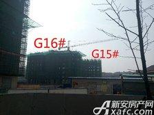 高速铜都天地G15#、G16#楼项目进度(2017.2.27)