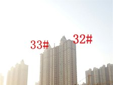 恒大绿洲32#、33#楼项目进度(2017.2.28)
