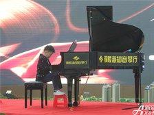 恒大绿洲KAWAI钢琴大赛选拔赛初赛(2017.3.4)