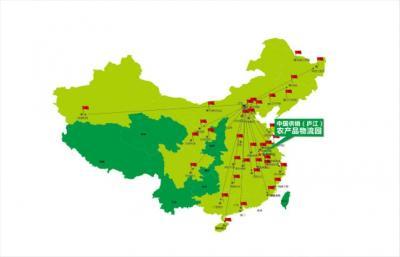 庐江农产品物流园物流园位置