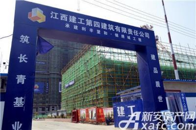 望和锦绣城项目承建方(2017-03)