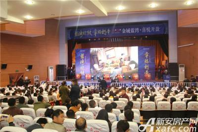 金域蓝湾观众(2016-10-29)