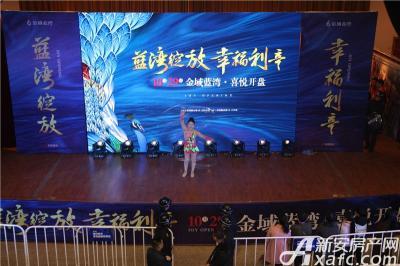 金域蓝湾节目表演(2016-10-29)