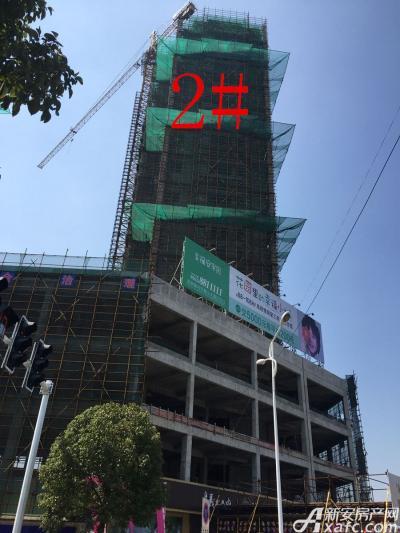 银湖义安学府2#楼3月项目进度图(2017.3.15)