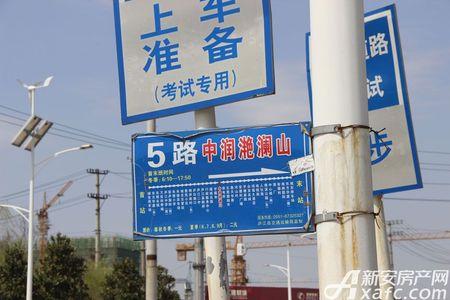 中润滟澜山交通图