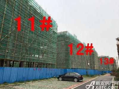 宇业天逸华府11#、12#、13#工程进度(2017.3.31)