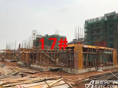宇业天逸华府17#工程进度(2017.3.31)