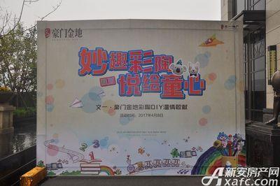 文一豪门金地彩陶DIY(2017.4.8)