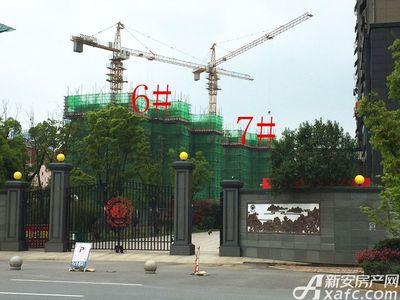 华源七星城6#、7#楼4月项目进度图(2017.4.12)